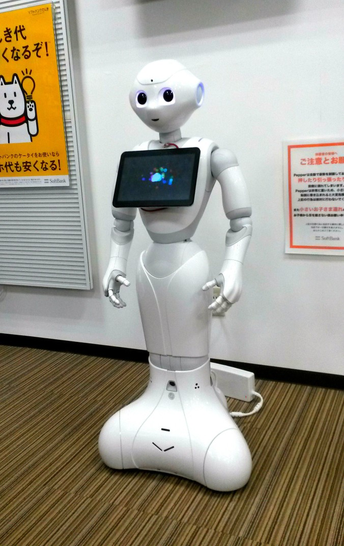 interruptingrobot